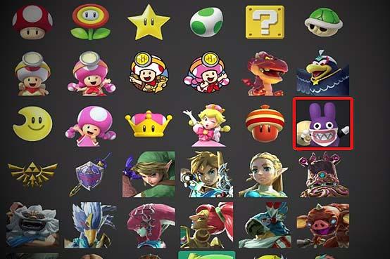 Nuevos iconos añadidos en la actualización 7.0.0 para Nintendo Switch
